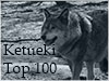 Ketueki Top 100